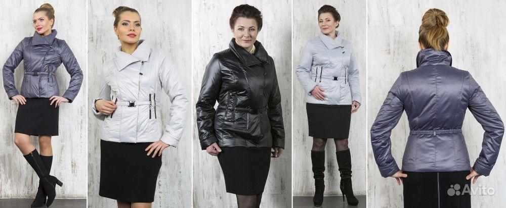Женская Одежда Dimma Доставка