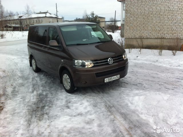 Passenger transportation 89229251500 buy 1