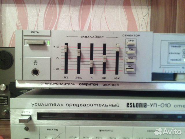 Двухканальный стерео усилитель