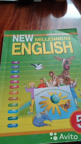New Millennium English 9 класс