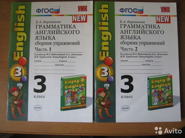 Сборник упражнений языка барашкова гдз по английского грамматика