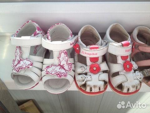 Магазины детской обуви Капика - Детская обувь Капика