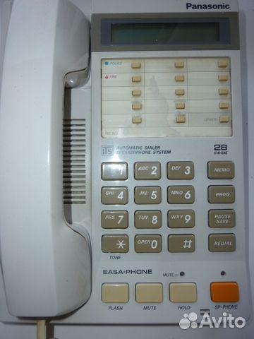 89131896050 Телефон Панасоник