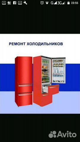 Свежие вакансии для врачей в енао купить додж рам с пробегом в москве частные объявления