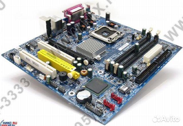 Descarga el gigabyte ga8i945pgrh drivers download driver controlador