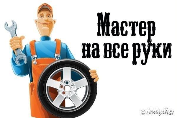 Поздравления с днем автомеханика