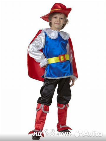 Отдам напрокат карнавальные костюмы