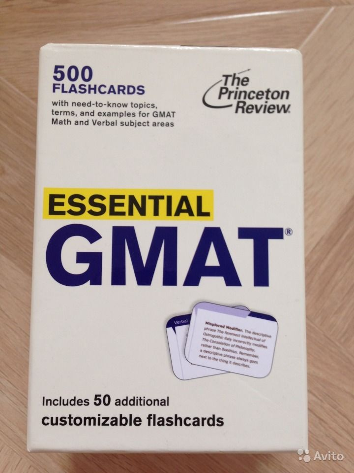 gmat club free flashcards Gmat free - the free gmat prep course, brought to you by the guru of the gmat, including 800 sample questions and 600 videos.