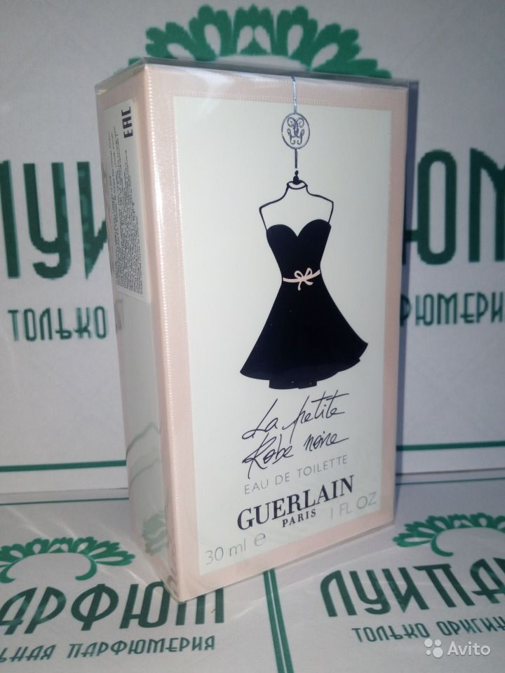 fcb3663ea20 Парфюмерия Guerlain La Petite Robe Noir lady 30ml