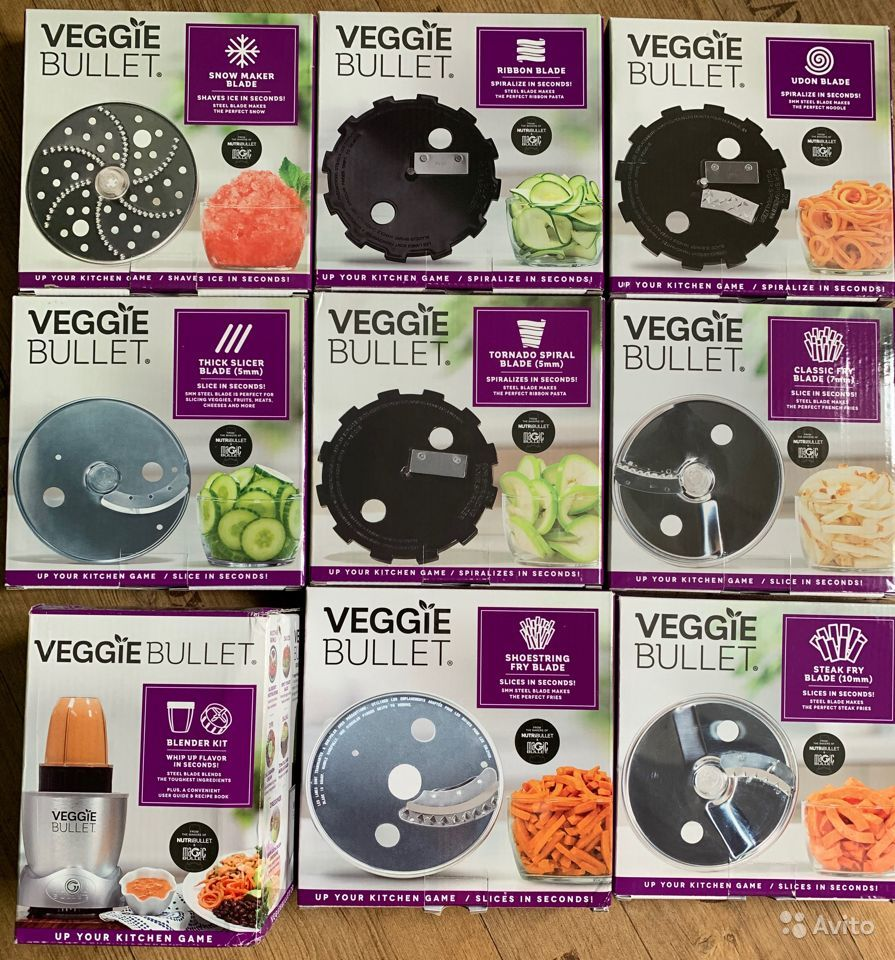 Продаю: Veggie bullet 3 in 1.