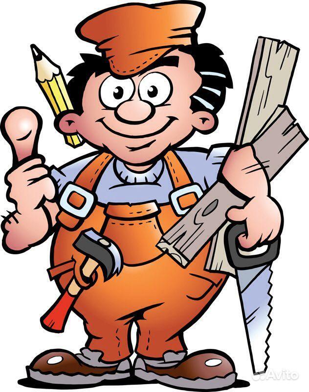 Слесарь-сантехник гбу жилищник вакансии - 42eb
