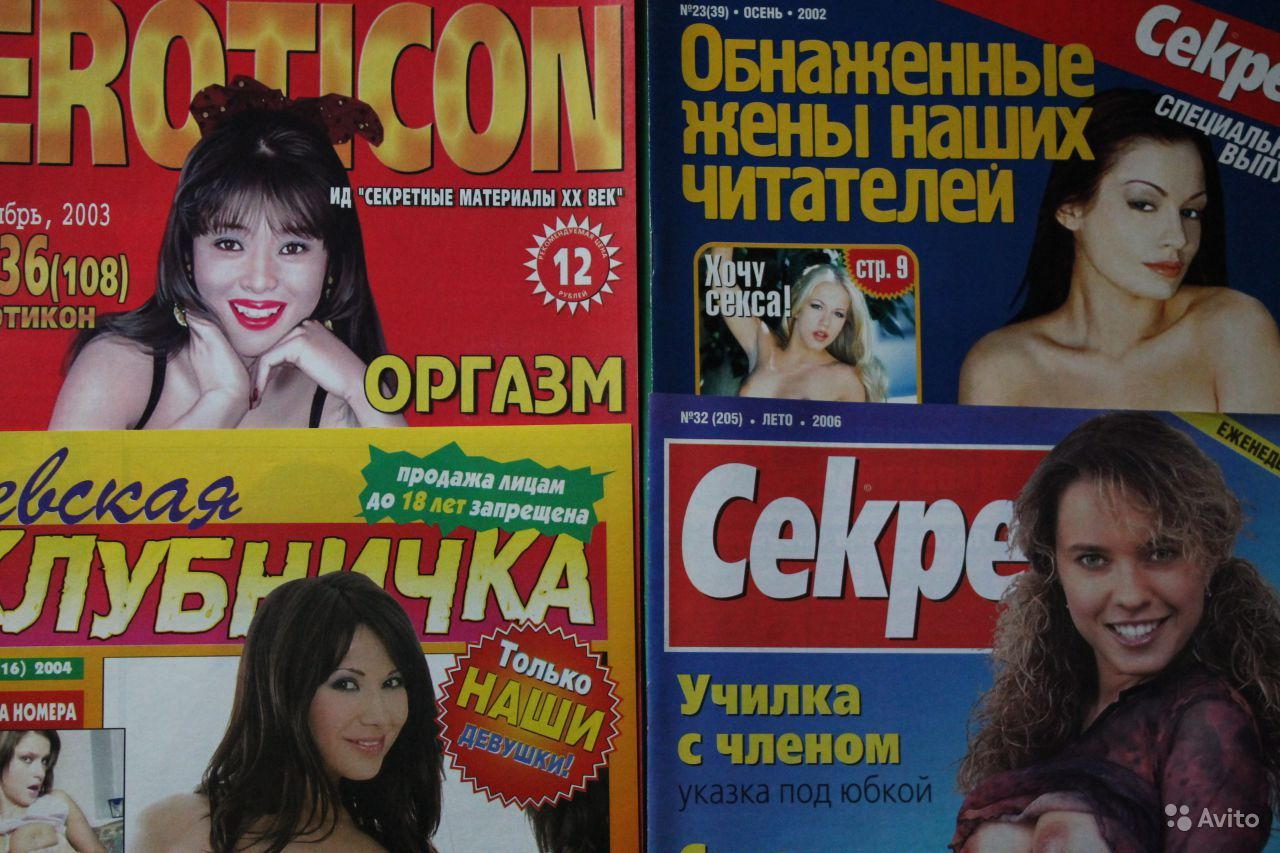 eroticheskie-zhurnali-fotki-listat