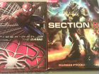Section 8 B spider-MAN 3