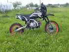 Pitster pro 160cc