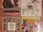 Детские книги советские