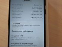 Samsung Galaxy M11 32gb(на гарантии) тм11