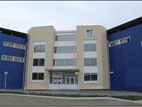 Продажа коммерческой недвижимости в самарской области авито аренда офиса 15 м Москва