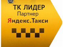 Вакансии томск подать объявление авито лангепас дать объявление