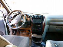 Dodge Caravan, 2002 г., Ростов-на-Дону