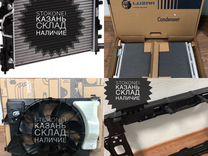 Новая кассета охлаждения Киа Рио 5 Лузар