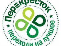 Продавец-консультант — Вакансии в Санкт-Петербурге