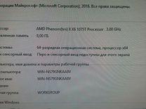 Игровой 6 Ядер + GeForce GTX 1050Ti-4Gb