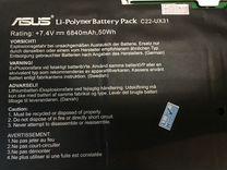 Новая оригинальная батарея для Asus C22-UX31