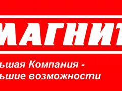 Работа в минводах свежие вакансии уборщица мин воды дать объявление в колёсах