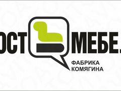 Работа на авито ессентуки свежие вакансии работа в пушкине свежие вакансии 2014 охрана