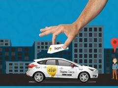 Свежие вакансии водитель на личном авто.новомосковск тульской обл региональная доска объявлений дать объявление бесплатно