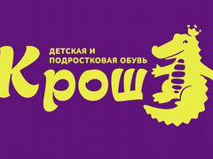 сайт предложений вакансий в днепропетровске