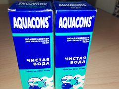 Кондиционер для аквариумной воды