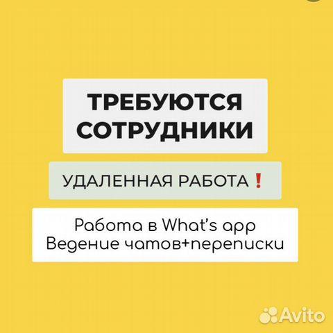 Заработать онлайн невьянск стас орлов