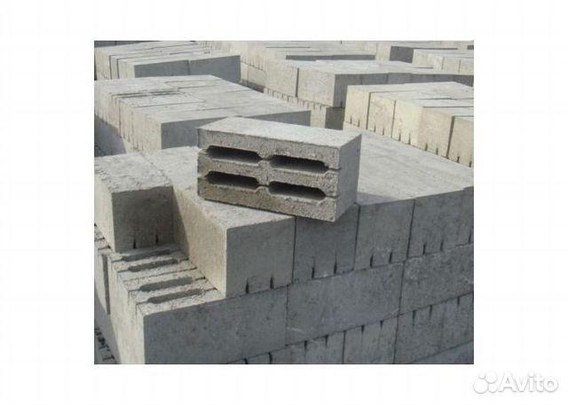 Винзилинский бетон грибок бетон