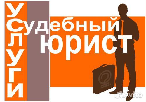 Вакансия юрист без опыта работы москва юрист по наследственному праву Школьный переулок