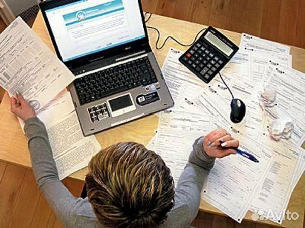 Бухгалтерское обслуживание тверь налоговая декларация 3 ндфл покупка квартиры скачать