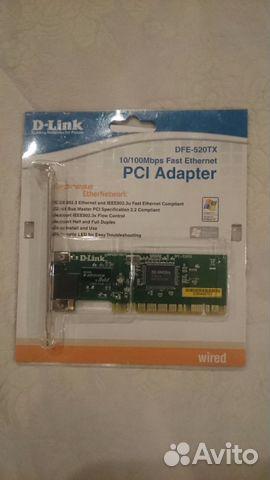Сетевая карта D-link DFE-520TX PCI, 10/100mbps— фотография №