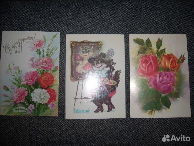 Цена открытки за 1 штуку, поздравление днем рождения
