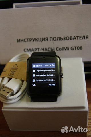 Умные Часы Инструкция По Применению - фото 4
