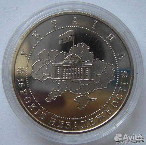 Монеты украины в москве куплю фантики от конфет ссср