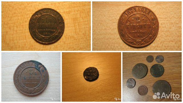 Монеты царские медные, сборка n8 купить в волгоградской обла.