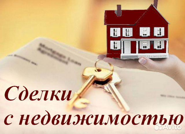 Регистрация ооо в егорьевске под ключ регистрация ооо москва пошаговая инструкция