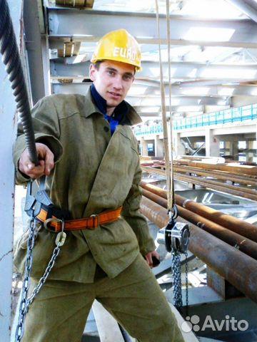 петухи вакансию газорезчика в москве личного
