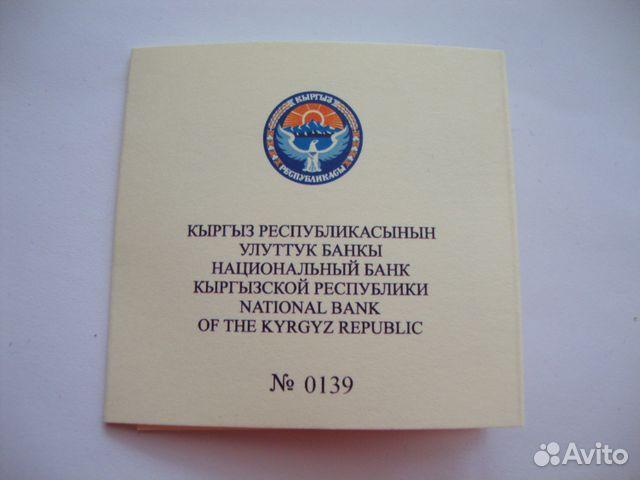 работа в москве киргизия подработка