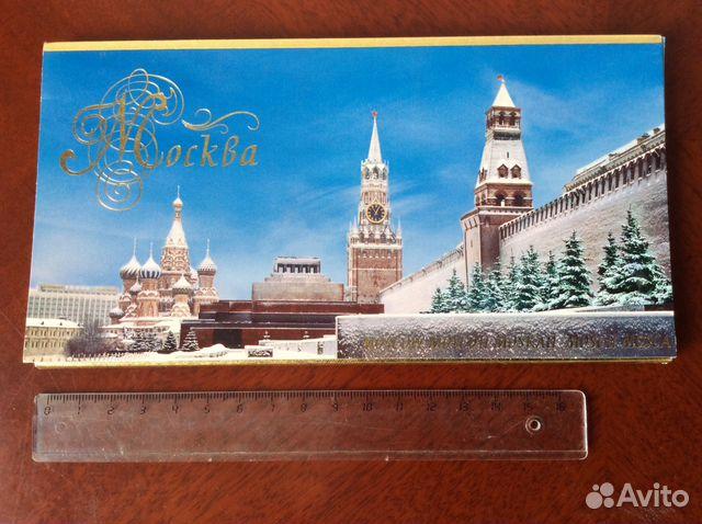 Днем рождения, набор открытки о москве