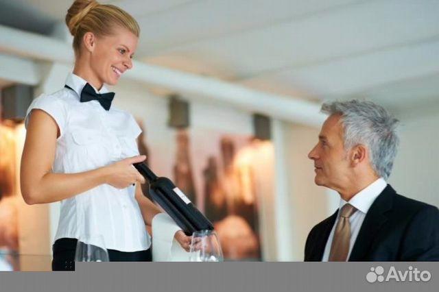 официант на утро вакансии обязательно одевается голое