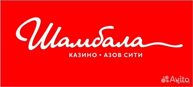 rabota-ofitsianta-v-kazino-shambala-krasnodar