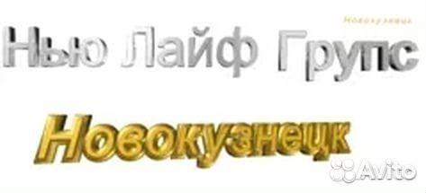 свежие вакансии водителем на личном легковом автомобиле в москве