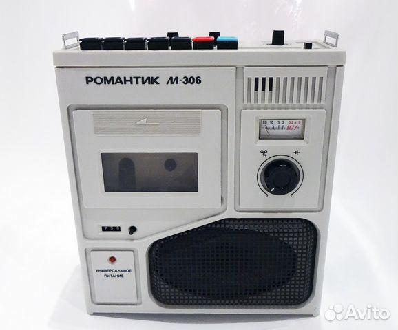 Магнитофон романтик м64 схема фото 732