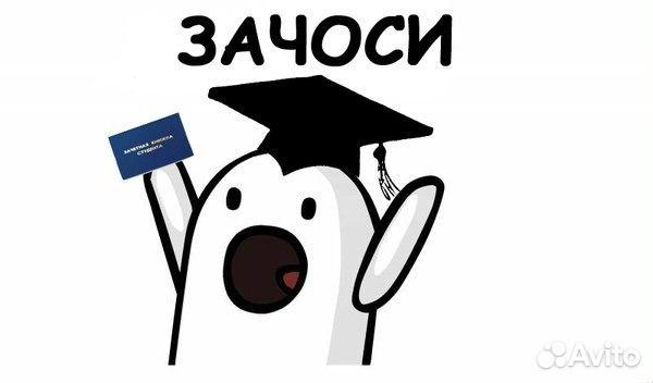 Услуги Контрольные курсовые по юриспруденции в Рязанской  Контрольные курсовые по юриспруденции фотография №1